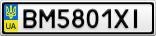 Номерной знак - BM5801XI