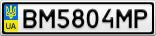 Номерной знак - BM5804MP