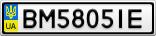 Номерной знак - BM5805IE