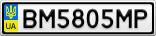 Номерной знак - BM5805MP