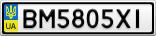 Номерной знак - BM5805XI