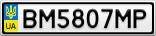Номерной знак - BM5807MP