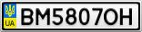 Номерной знак - BM5807OH