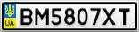 Номерной знак - BM5807XT