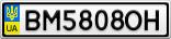 Номерной знак - BM5808OH