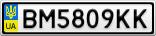 Номерной знак - BM5809KK
