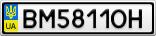 Номерной знак - BM5811OH