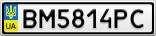Номерной знак - BM5814PC