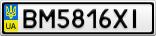 Номерной знак - BM5816XI