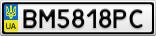 Номерной знак - BM5818PC
