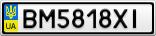 Номерной знак - BM5818XI