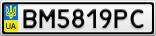 Номерной знак - BM5819PC