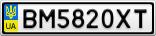 Номерной знак - BM5820XT