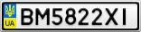 Номерной знак - BM5822XI