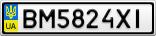 Номерной знак - BM5824XI