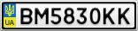 Номерной знак - BM5830KK