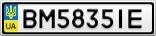 Номерной знак - BM5835IE