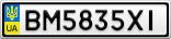 Номерной знак - BM5835XI