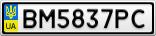 Номерной знак - BM5837PC