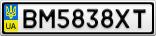 Номерной знак - BM5838XT