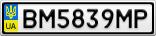 Номерной знак - BM5839MP