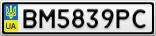 Номерной знак - BM5839PC