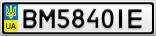 Номерной знак - BM5840IE