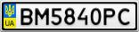 Номерной знак - BM5840PC