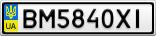 Номерной знак - BM5840XI
