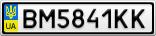 Номерной знак - BM5841KK