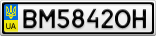 Номерной знак - BM5842OH