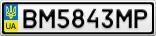 Номерной знак - BM5843MP