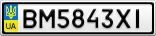 Номерной знак - BM5843XI