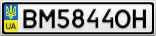 Номерной знак - BM5844OH
