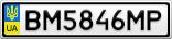 Номерной знак - BM5846MP
