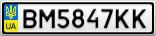 Номерной знак - BM5847KK