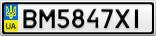 Номерной знак - BM5847XI