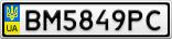 Номерной знак - BM5849PC