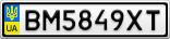 Номерной знак - BM5849XT