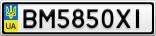Номерной знак - BM5850XI