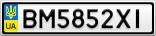 Номерной знак - BM5852XI