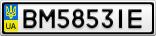 Номерной знак - BM5853IE