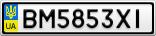 Номерной знак - BM5853XI