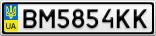 Номерной знак - BM5854KK
