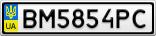 Номерной знак - BM5854PC