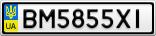 Номерной знак - BM5855XI