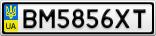 Номерной знак - BM5856XT