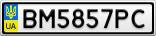 Номерной знак - BM5857PC