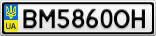 Номерной знак - BM5860OH