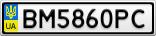 Номерной знак - BM5860PC